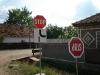 2011 05 28 Tura Arii Protejate din judeţul Bihor 3